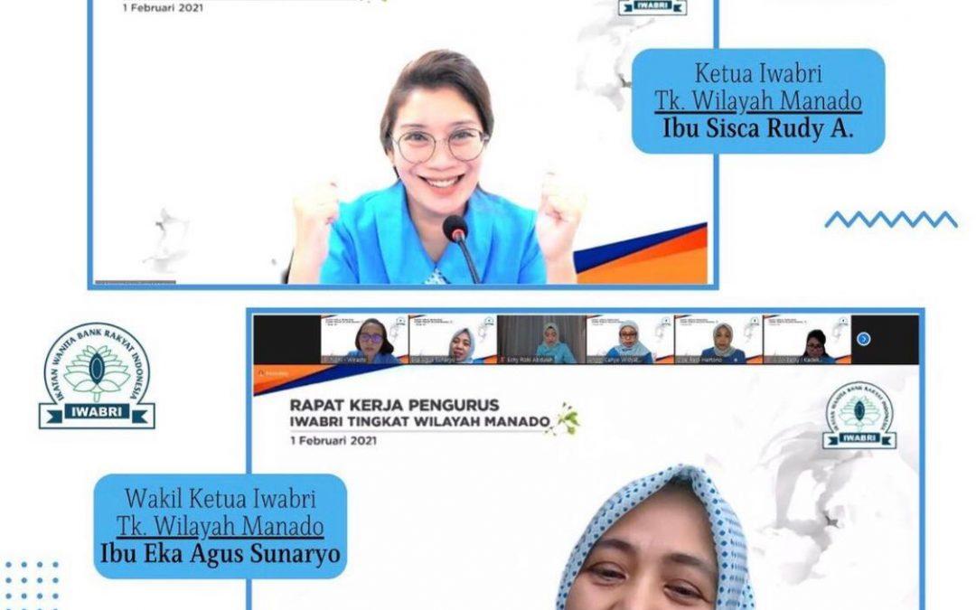 Rapat Kinerja Pengurus IWABRI Tingkat Wilayah Manado 2021