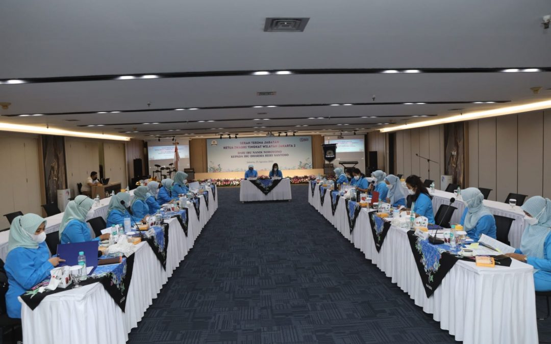 Rapat Pengurus IWABRI Tingkat Wilayah Jakarta 2